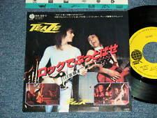 "TEAZE Japan 1977 NM 7""45 ROCKIN' WITH THE MUSIC"