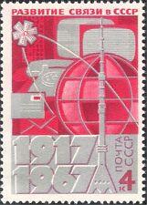 Rusia 1967 torre de radio por satélite de comunicaciones///Teléfono/telecomunicación 1 V (n17904)