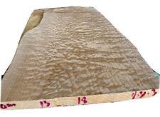 "1 pc Quilted Maple🍁 🎸 L18""x13""x.875"" carve top Figured Dense Quilt Billet KD"