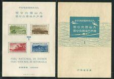 JAPAN 288a MNH souvenir sheet with folder