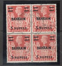 Bahrain #61 Very Fine Used Block With Reentry Doubling Of Lion At Upper Right