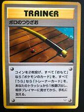 JAPANESE POKEMON CARD WIZARD NEO REVELATION - OLD ROD - NM/M
