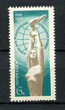 Russia 1970 SG#3793 Womens Solidarity Day MNH #22105
