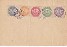 1898 Ottoman Turkey Postage Stamps for the Army Thessaly Cover 3 Day After FDC