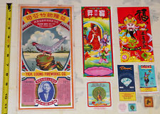 8 Different Nos Vintage Collectible Firecracker Labels-Silver Bird/Peacock+More!