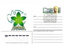 Russia - Esperanto Anniversary - Postal Stationery 1987 y