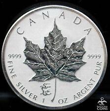 2012 Canada $5 Maple Leaf 1 oz .999 Silver Coin Dragon Privy Mark