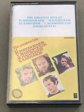 greatest hits of m.theodorakis - m.hadjidakis & others (instrumental ) cassette