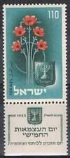 Israël postfris 1953 MNH met tab 87 - Onafhankelijkheid
