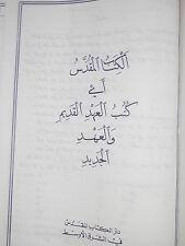 SACRA BIBBIA IN ARABO Bible Society 1995 holy bible arabic old new testament