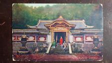 Japanese Temple w/ Priests - Early 1900s, Stamp Removed, Rough Edges