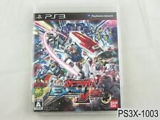 Mobile Suit Gundam Extreme VS Japanese Import Versus Playstation 3 PS3 US Seller