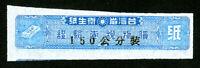Ryukyu Stamps XF US Navy Provisional Government of Miyako Island Issue