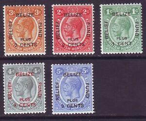 British Honduras 1932 SC B1-B5 MH Set Belize Relief Fund