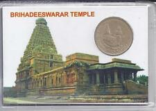 Brihadeeswarar Temple UNC Coin 2010 MUMBAI MINT Rs.5 Pvt Pack ATM