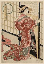 Japanese Art Print: Night Rain at 10 PM (hikeyotsu). Fine Art Reproduction