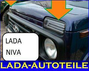 turn signals for Lada Niva 2121