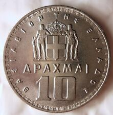 1959 GREECE 10 DRACHMA - AU/UNC Condition - FREE SHIPPING - Greece Bin #2
