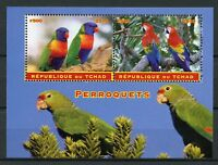 Chad 2018 MNH Parrots Macaws 2v M/S Perroquets Parrot Birds Stamps