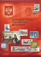 RUSSLAND RUSSIA 2011 SAMMLUNG COLLECTION ** STAMPS SHEETS BLOCKS LOOK 5 SCAN