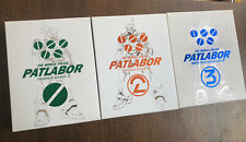 Patlabor Full Slip Movie Trilogy Limited Edition Blu-ray Blucollection Korea