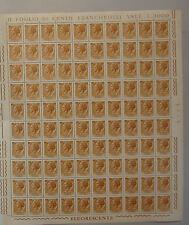 ITALIA 1968 SIRACUSANA STELLE LIRE 30 FLUORESCENTE FOGLIO TOMO 4 NUOVO ** MAIV