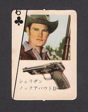 The Rifleman Chuck Connors Vintage 1960s Cowboy with Gun Playing Card Japan A
