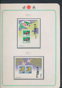 XC53372 Japan 1985 -1986 folklore art sheets MNH fv 160 YEN