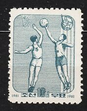 KOREA 1961 **MNH SC#358 10ch Day of Sports, Basketball - perforate.