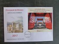 2017 MONACO GRIMALDI FORUM FORBIDDEN CITY MINI SHEET FDC FIRST DAY COVER