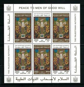 Palestinian Authority 1997 Sc#73-4 in Miniature Sheet Pairs  Christmas  MNH $11+