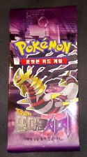 KOREAN Pokemon Card pack of 5 Cards Diamond Pearl Series 4 /DP4/DP#4