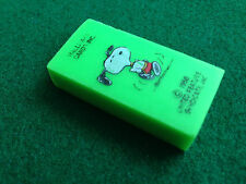 SNOOPY PEANUTS gomma vintage 80s HALLMARK - eraser rubber gommina