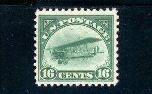 USAstamps Unused FVF US 1918 Airmail Jenny Scott C2 OG MLH