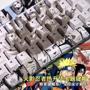 108 Keys Anime Uzumaki PBT Keycap Set for Mechanical Keyboard only Key Caps