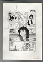 z357 Kage ni Obiete Original Japanese Manga Comic Art Page Horror Story
