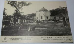 SALONICA BABAK MOSQUE POSTCARD WW1 1917        844