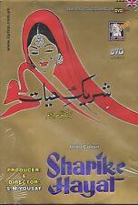 sharik -e- hayat - Urdu / color - Nuevo Lollywood Dvd –