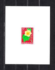 épreuve de luxe  Niger  1964/65  fleur luffa cylindrica  25f  num: 139