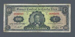 COSTA RICA 100 Colones 1958 P-224a (1952-60, Serie A) W&S Printed, Orig VF, Rare