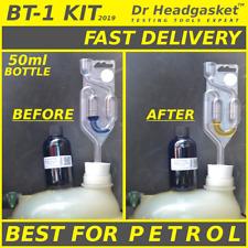BT-1 50ml COMBUSTION LEAK TESTER KIT CO2 PETROL HEAD GASKET TEST FLUID BLOCK xb