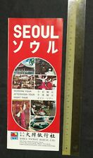 1970's Seoul Korea travel brochure in English and Japanese
