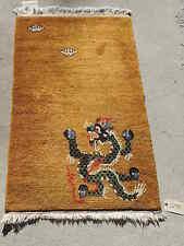 2x4ft. Gold Vintage Chinese Tibetan Dragon Design Wool Rug