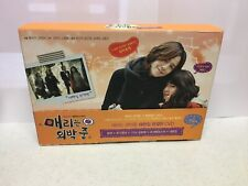 Mary Stayed Out All Night@Marry Me, Mary!(Korean Drama-Complete Series)/R. C. 3