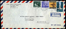 Israel 1970's Registered Commercial Cover To Austria #C39188
