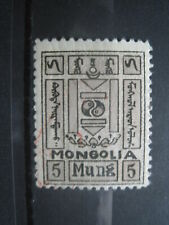 1926.Монголи�.Yin Yang and other Symbols 5 монго.
