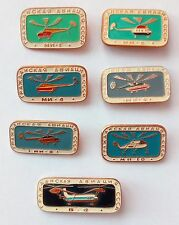 Civil Aviation USSR Aircraft Aeroflot Helicopter Vintage Pin Badge Soviet Russia
