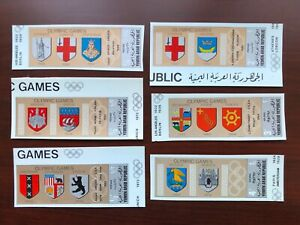 YAR-Yemen 1968 MI #839-844 Imperf Coats of Arms Summer Olympics Games Mint NH