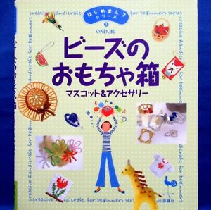 Beads Toy Box - Mascot & Accessories /Japanese Craft Pattern Book
