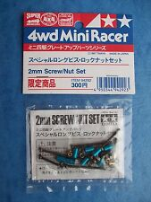 TAMIYA 94292 VERY RARE 2mm SCREW NUT SET w/WASHER 4WD MINI RACER SLOT PART NIP